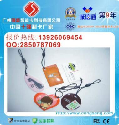 滴胶卡个性耐用超低价制作图片/滴胶卡个性耐用超低价制作样板图 (4)