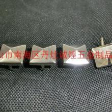供应铜爪珠 四爪钉 9mm正方形爪珠