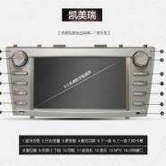 丰田凯美瑞车载专车专用DVD导航批图片