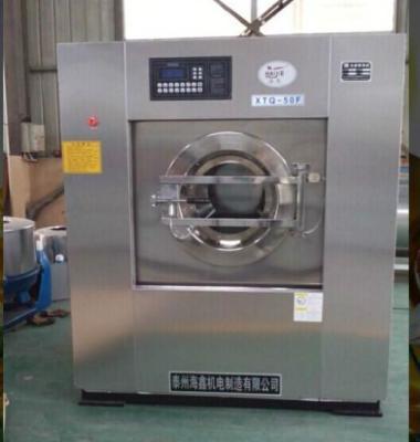 洗涤设备图片/洗涤设备样板图 (1)