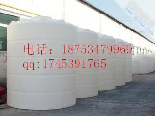 供应10吨塑料桶8吨塑料桶厂家批发10立方塑料水箱储罐全新料生产