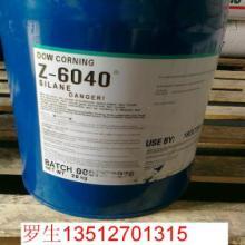 供应用于合成材料助剂的合成材料助剂道康宁6040硅烷批发