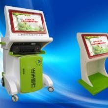 供应儿童智力测试仪价格智商筛查仪价格、儿童智商筛查仪、注意力多动症图片