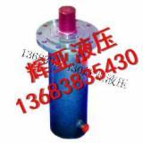 供应南阳顶管器油缸专卖,南阳油缸生产厂家,南阳油缸厂家批发