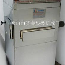 供应定型汽蒸定型烘干小样机印花样布蒸化机批发