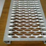 供应桥式冲孔网
