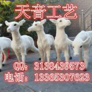 仿真山羊模型民间吉祥动物桌面摆件图片