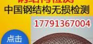 陕西西咸新区贝斯特检测技术有限公司