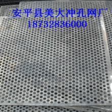 供应金属板网/孔板网/可来图来样加工