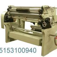供应ZWQ33A-1092卷筒纸切纸机