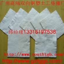 土工布无纺布白色公路水泥养护毯批发