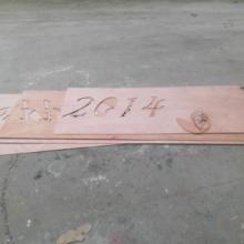 供应木工雕刻制作