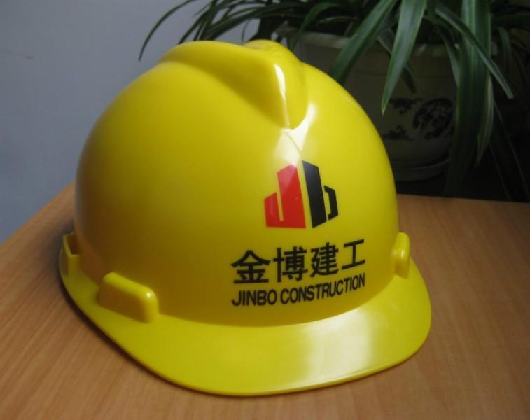 供应苏州安全帽建筑安全帽建材安全帽促销厂商批发价格