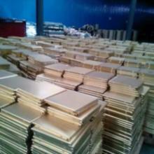 广东铝扣板批发   铝扣板多少钱图片
