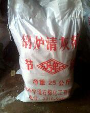 供应锅炉清灰剂除渣清灰剂批发,锅炉清灰剂除渣清灰剂全国最低价