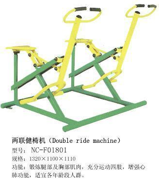 納川室外健身器材兩聯健騎機圖片大全圖片