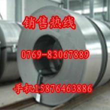 供应St37-2G深冲料St37-2G材质