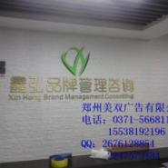 郑州公司logo墙前台背景墙设计图片