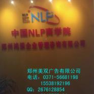郑州背景墙形象设计施工图片
