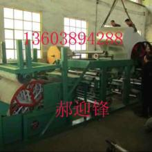 供应造纸设备及配件,造纸机,小型造纸机,卫生纸造纸机批发