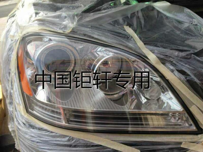 址:上海市闵行区银都路2755号