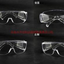 供应世达防护眼镜-世达防护用品,世达工具,世达汽保工具代理批发