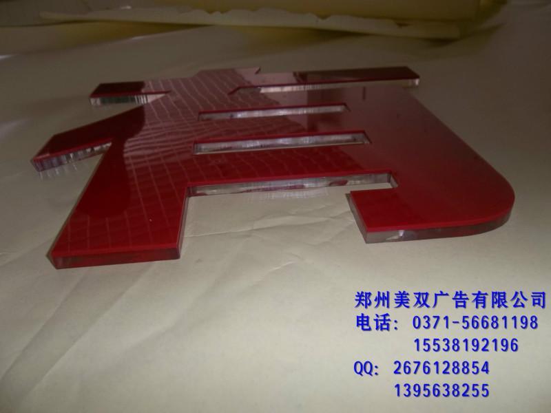 供应郑州雕刻亚克力字发光字不锈钢字 不锈钢背光字 不锈钢立体字公司