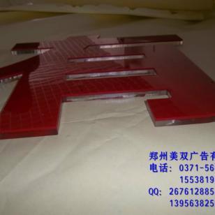 郑州哪里做水晶字亚克力字图片