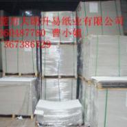 供应现货批发250G白板纸建辉玖龙