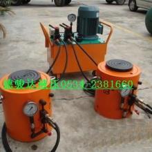 供应同步顶升油缸,专业静载试验高压500吨液压油缸千斤顶批发