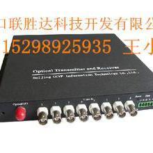 供应光纤电缆,三亚文昌光纤熔接,光纤价格,核心科技安全品质