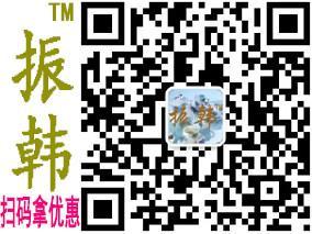 广东省潮州市振韩陶瓷厂