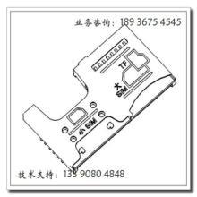 供应卡座三合一三合一板上2.5mm料号:SC7303-255-000批发