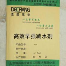 供应混凝土超塑化剂报价,聚羧酸减水剂厂家批发