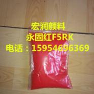 永固红F5RK颜料红170耐候性优图片