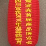供应绸布广告灯笼
