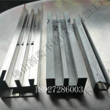 供应卫浴不锈钢导轨规格生产,酒店卫浴不锈钢导轨条制作,优质不锈钢