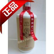武汉武昌茅台酒销售电话图片