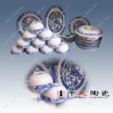 供应景德镇陶瓷餐具景德镇陶瓷餐具厂