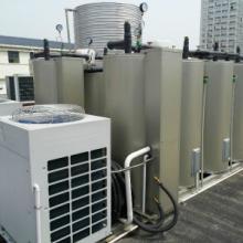 供应史密斯恒温恒压式热泵热水系统