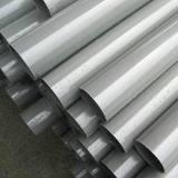 供应定州PVC-U灌溉管,最新PVC管材管件