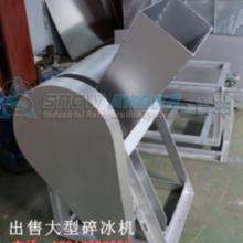 供应家用碎冰机商用碎冰机打冰机上海碎冰机厂家直销批发