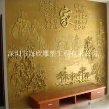 供应砂岩浮雕壁画/人造砂岩雕刻定做/背景墙画/艺术装饰材料/来图多色定制