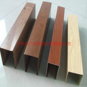 丹东原生态木纹铝方通图片