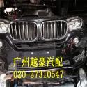 宝马323前嘴/保险杠拆车件图片