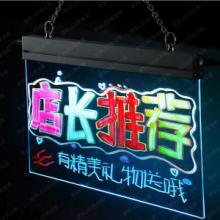 供应荧光板 荧光板钢化玻璃豪华铝合金边框进口5050光源500小时1度电