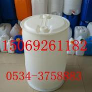 125公斤闭口塑料桶图片