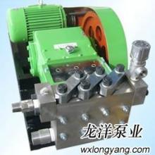 供应三柱塞高压泵图片