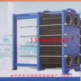 供应换热器 换热器批发 换热器产地 换热器供应商