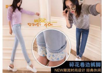 桃苡秋装新款韩版修身显瘦牛仔裤图片